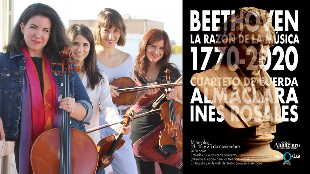 Las integrantes del cuarteto de cuerda Almaclara·Inés Rosales, junto al cartel anunciador del ciclo dedicado a Beethoven.